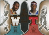 2007/08 Upper Deck SP Rookie Threads Dual #TW Julian Wright Al Thornton
