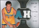2007/08 Upper Deck SP Rookie Threads Parallel #RTHA Adam Haluska /199