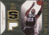 2007/08 Upper Deck SP Rookie Threads Patch #SPDR David Robinson