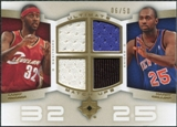 2007/08 Upper Deck Ultimate Collection Matchups Gold #HC Larry Hughes Mardy Collins /50