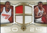 2007/08 Upper Deck Ultimate Collection Matchups Gold #TO Emeka Okafor Tyrus Thomas /50