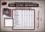 2008 Upper Deck UD A Piece of History Box Score Memories Jersey #BSM17 Victor Martinez