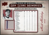 2008 Upper Deck UD A Piece of History Box Score Memories Jersey #BSM18 Matt Holliday
