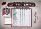 2008 Upper Deck UD A Piece of History Box Score Memories Jersey #BSM46 Jason Bay