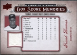 2008 Upper Deck UD A Piece of History Box Score Memories Jersey #BSM50 Frank Thomas