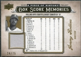 2008 Upper Deck UD A Piece of History Box Score Memories Jersey Gold #BSM45 Jimmy Rollins /75