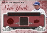 2008 Upper Deck UD A Piece of History Franchise History Jersey #FH31 Carlos Beltran