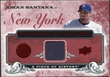 2008 Upper Deck UD A Piece of History Franchise History Jersey #FH33 Johan Santana