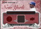 2008 Upper Deck UD A Piece of History Franchise History Jersey #FH34 Jose Reyes