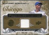 2008 Upper Deck UD A Piece of History Franchise History Jersey Gold #FH11 Alfonso Soriano /99