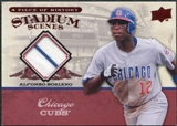 2008 Upper Deck UD A Piece of History Stadium Scenes Jerseys #SS11 Alfonso Soriano