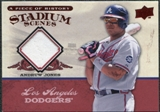 2008 Upper Deck UD A Piece of History Stadium Scenes Jerseys #SS28 Andruw Jones