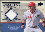 2008 UD A Piece of History Stadium Scenes Jersey Blue #SS16 Adam Dunn /25