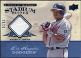 2008 UD A Piece of History Stadium Scenes Jersey Blue #SS28 Andruw Jones /25