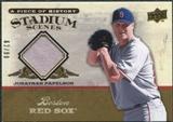 2008 Upper Deck UD A Piece of History Stadium Scenes Jersey Gold #SS10 Jonathan Papelbon /99