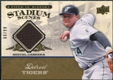 2008 Upper Deck UD A Piece of History Stadium Scenes Jersey Gold #SS21 Miguel Cabrera 66/99