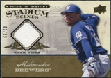 2008 Upper Deck UD A Piece of History Stadium Scenes Jersey Gold #SS29 Rickie Weeks /99
