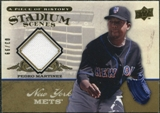 2008 Upper Deck UD A Piece of History Stadium Scenes Jersey Gold #SS33 Pedro Martinez /99
