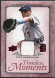 2008 Upper Deck UD A Piece of History Timeless Moments Jersey #21 Ivan Rodriguez
