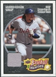 2008 Upper Deck Heroes Jersey Black #62 Magglio Ordonez /125