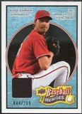 2008 Upper Deck Heroes Jersey Light Blue #5 Randy Johnson /200