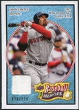 2008 Upper Deck Heroes Jersey Light Blue #20 Jason Varitek /200