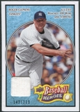 2008 Upper Deck Heroes Jersey Light Blue #123 Roger Clemens /200