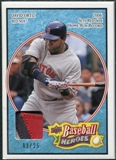 2008 Upper Deck Heroes Patch Light Blue #21 David Ortiz 1/25
