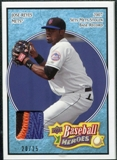 2008 Upper Deck Heroes Patch Light Blue #105 Jose Reyes /25