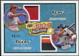 2008 Upper Deck Heroes Patch Light Blue #185 Johnny Bench Ivan Rodriguez /25