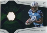 2008 Upper Deck Icons Future Stars Materials #FSM12 Chris Johnson