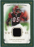 2008 Upper Deck UD Masterpieces Captured on Canvas Jerseys #CC8 Chad Johnson