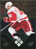 2008/09 Upper Deck Black Diamond #174 Henrik Zetterberg