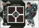 2008/09 Upper Deck Black Diamond Jerseys Quad #BDJJC Jonathan Cheechoo