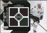 2008/09 Upper Deck Black Diamond Jerseys Quad #BDJMO Mike Modano