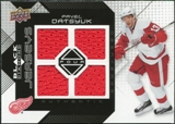 2008/09 Upper Deck Black Diamond Jerseys Quad #BDJPD Pavel Datsyuk