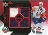 2008/09 Upper Deck Black Diamond Jerseys Quad Ruby #BDJBW Brendan Witt /100