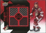 2008/09 Upper Deck Black Diamond Jerseys Quad Ruby #BDJEJ Ed Jovanovski /100