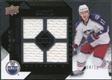 2008/09 Upper Deck Black Diamond Jerseys Quad Onyx #BDJGB Gilbert Brule /10