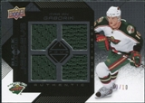 2008/09 Upper Deck Black Diamond Jerseys Quad Onyx #BDJMG Marian Gaborik /10