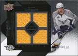 2008/09 Upper Deck Black Diamond Jerseys Quad Onyx #BDJSW Shea Weber /10