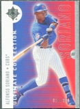 2008 Upper Deck Ultimate Collection #30 Alfonso Soriano /350