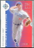 2008 Upper Deck Ultimate Collection #34 Rich Harden /350