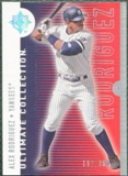 2008 Upper Deck Ultimate Collection #55 Alex Rodriguez /350