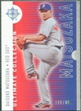 2008 Upper Deck Ultimate Collection #67 Daisuke Matsuzaka /350