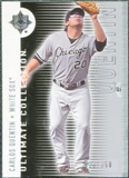 2008 Upper Deck Ultimate Collection #80 Carlos Quentin /350
