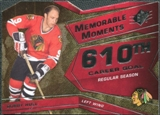 2008/09 Upper Deck SPx Memorable Moments #MMBH Bobby Hull