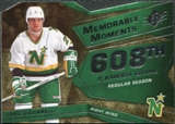 2008/09 Upper Deck SPx Memorable Moments #MMDC Dino Ciccarelli