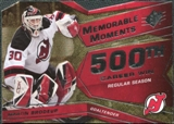 2008/09 Upper Deck SPx Memorable Moments #MMMB Martin Brodeur