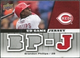 2009 Upper Deck UD Game Jersey #GJBP Brandon Phillips